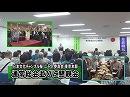 チャンネル 桜 文化 日本