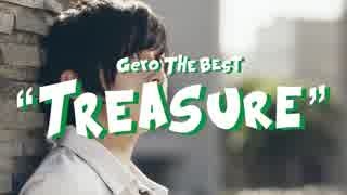 "【Gero】 The Best ""Treasure"" クロスフェード"