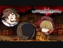 【VOICEROID実況】摩訶不思議!わっつはっぷん!?地下迷宮 Part40