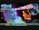 [The Sims4]ダニーの新生活~エイリアンに恋するおっさんの物語~#14