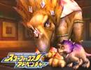 【実況】恐竜の世界を救え!スターフォックスADV ぱーと20