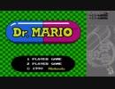 【TAS】ドクターマリオ(FC) 0:21.66【配置変更!】