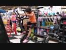 【やってみた♬】スポーツ店で健康器具を色々試してみるあい❤運動してみた⁉自転車 立ち漕ぎ トレーニング お出かけ