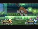 【ポケモンUSM】最強トレーナーへの道Act215【霊獣ランドロス】