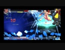 BLAZBLUE テイガー対戦動画 22