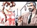 【SS版】#03 YU-NO~この世の果てで恋を唄う少女~【初見実況】