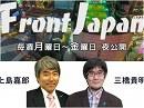 【Front Japan 桜】LGBT 多様性を求める人