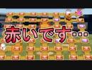 【パワプロ2018】ロッテ岡選手を再現した!かった【サクサクセス】