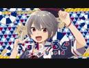 【C94夏コミXFD】ぷすわーるど!/ぷす