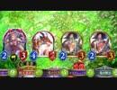 【シャドバ】7コス最強ドラゴンリントブルム添え