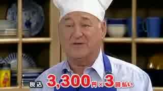 3300円の、3回払い!