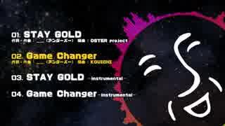 【8/8発売】__(アンダーバー) 1st Single 「STAY GOLD」 【クロスフェード】