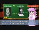 【哲学入門】プラトン① - かわいい女の子がわかりやすく教えてくれる動画【ゆっく...