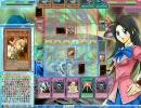 MetatwoFoliaの遊戯王オンライン01霊使いvsエーリアン