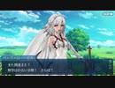 【実況】今更ながらFate/Grand Orderを初プレイする!オールザステイツメン3