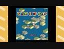 【C94】アラフェネが探索するゲーム「フレンズ イン ザ ダー...