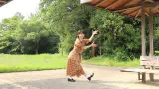 【六月小雨】君の彼女 踊ってみた