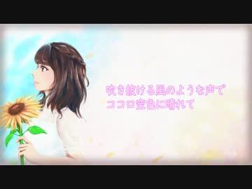 【逢田梨香子さん生誕祭2018】アイ -For 8/8-