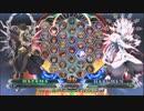【五井チャリ】0708BBCF2 モカ(HZ) VS かめりあ( ◇)pu