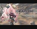 【Kenshi】きりたんが荒野を征く Part 20【東北きりたん実況】