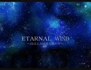 【初音ミク・鏡音リン】ETERNAL WIND~ほほえみは光る風の中~【カバー】