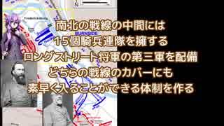 石壁ゆかり by kuku - ニコニコ...