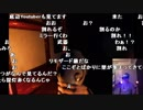 【YTL】うんこちゃん『瞳』part3【2018/08/01】