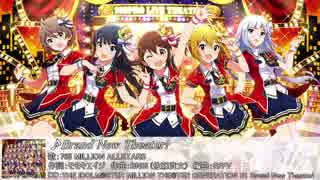 THE IDOLM@STER MILLION LIVE!NON-STOP MEDLEY!!