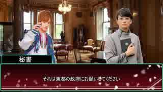 【シノビガミ】獣と街1話 【実卓リプレ