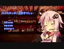 【ひじき祭CM】 ウイスキーが、お好きでしょ 【結月ゆかり】