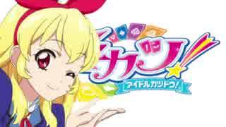 【ポケモンUSM】ポケモン対戦活動!ポケカ