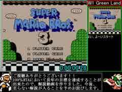 【ゆっくり解説】スーパーマリオブラザーズ3 100%RTA 1:12:20.91 【FC版最速】 part1