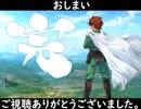 ランスシリーズ サウンドランキングVol.3/3