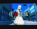 【刀使ノ巫女 刻みし一閃の燈火】メインストーリー 第2部 第2章 Part.01