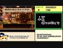 【RTA】糸井重里のバス釣りNo.1 決定版(