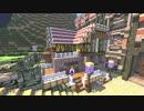 【Minecraft】緩やかに幻想建築Vol.2_古都港ラプシェイス_#3-...
