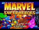 【作業用BGM】MARVEL SUPER HEROES