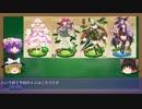 【ゆっくり解説動画】フラワーナイトガール 花騎士図鑑12ページ目