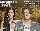 【Ken Kaori】昭和枯れすすき【カバー】