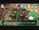 剣の国の魔法戦士チルノ6-7【ソード・ワールドRPG完全版】