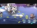 【アズールレーン】光と影のアイリス Extra Boss BGM (+ブリチャレンジNG集)