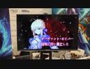 「Fate/stay night」題材の新作ゲーム 発表!!!