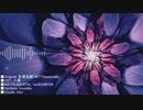 【Ken】Flowerwall【Cover】