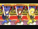 【ミリシタ】765PRO ALLSTARS「ToP!!!!!!!!!!!!!」【ソロMV】