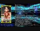 【Skyrim】ロリコンが歩くスカイリム 第三十四歩目③【ゆっくり実況】