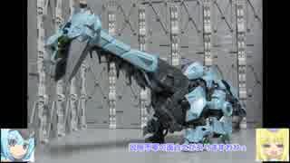 ゾイド グラキオサウルス クワーガ ゆっくりプラモ動画