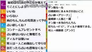 【ch】うんこちゃん『チン狼ジャッジメント』1/3【2018/08/05】