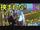 【日刊】初心者だと思ってる人のフォートナイト実況プレイPart45【Switch版Fortnite】