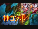 【Hearthstone】ハンター☆part112【実況】