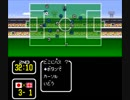 キャプテン翼3 皇帝の挑戦 負けたらリセットでエンディングまでたどり着く動画 十五戦目 全日本ユース VS イングランドユース後編(4-1-2)